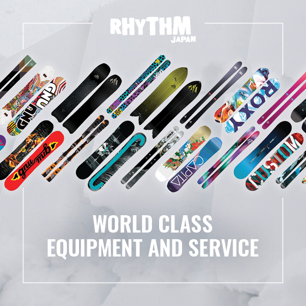 Word Class Equipment and Service