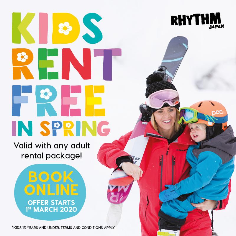 Kids rent free spring