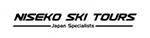 Nisekoskitours-300x75