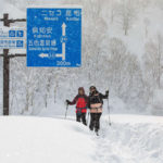 Five Ways You Can Make Your Ski Holiday to Japan Cheaper.