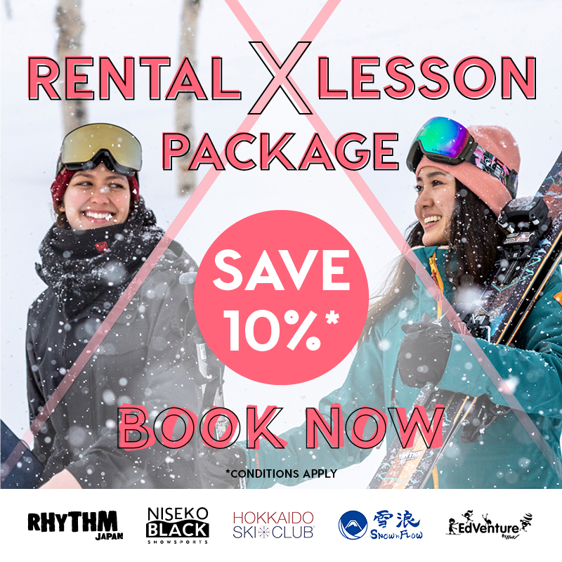 Rental Lessons Package PROMO