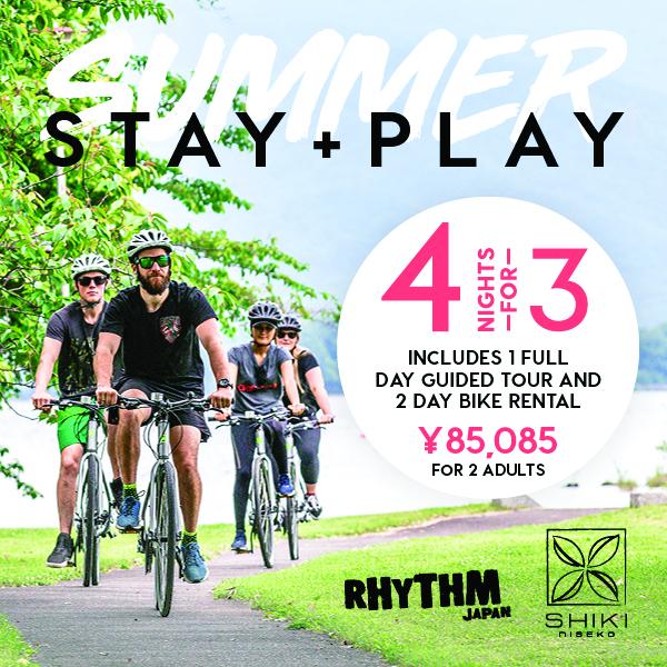 Shiki-Rhythm Stay+Play SOCIAL3