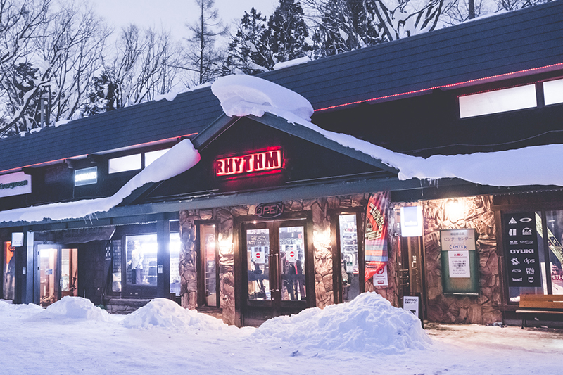 hakuba store image