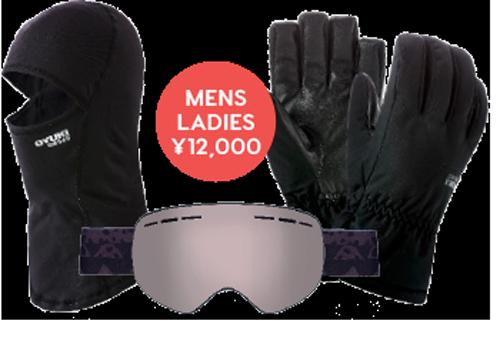 Mens Ladies Starter Kit