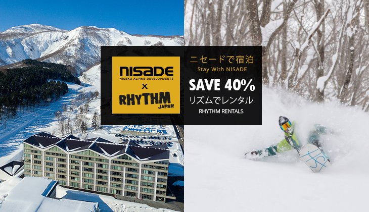 rhythm and Nisade Package