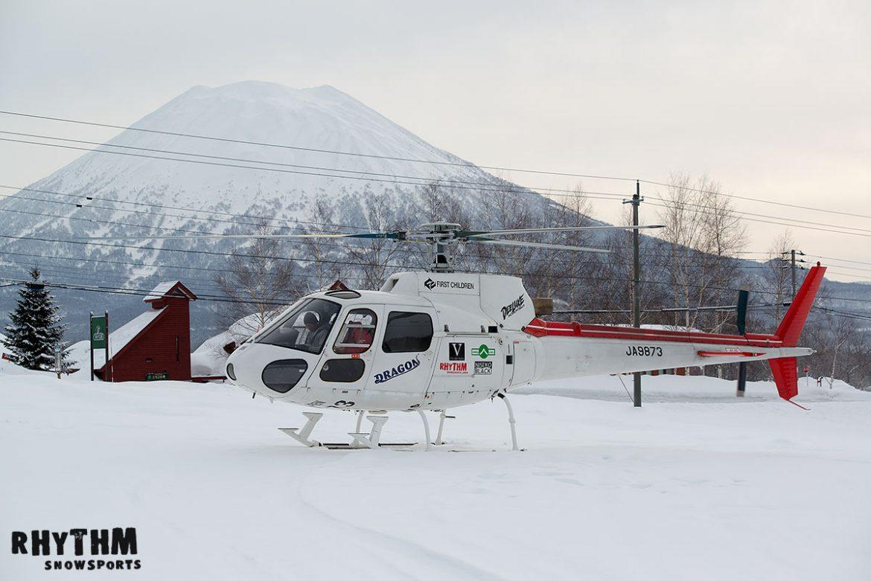 niseko-helicopter-winter-2014-02-15