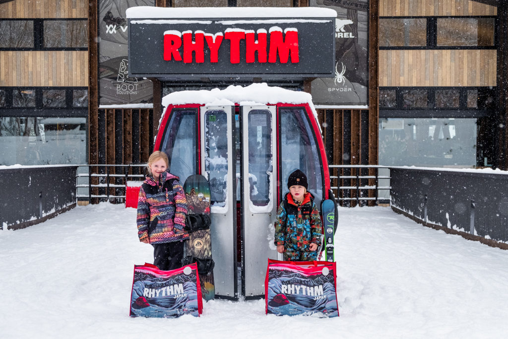 KIDS' SKI RENTAL IN JAPAN. HERE'S HOW TO MAKE IT QUICK AND EASY!